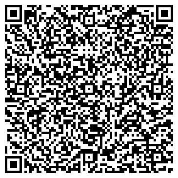 QR-код с контактной информацией организации УЧЕБНЫЙ ЦЕНТР ОЛЕГА ВИДЯКИНА