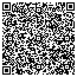 QR-код с контактной информацией организации ДРСУ 183
