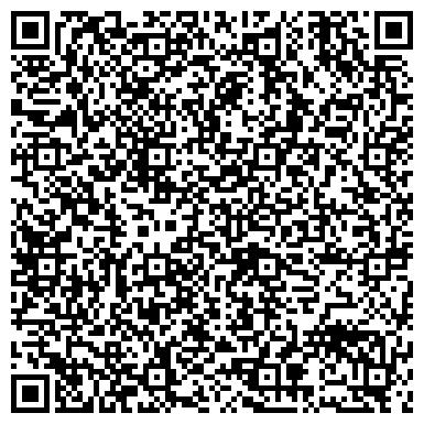QR-код с контактной информацией организации VDGB/КОМПАНИЯ ВДГБ КАЛИНИНГРАД
