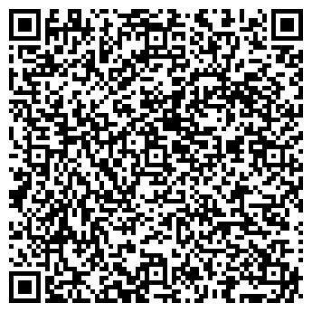 QR-код с контактной информацией организации ЦЕНТР ДОСУГА