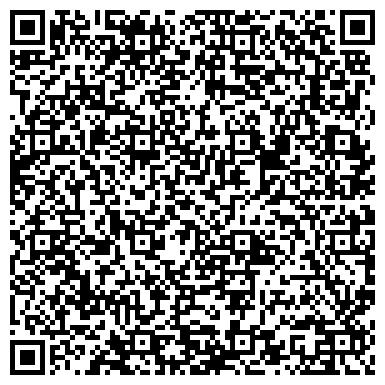 QR-код с контактной информацией организации КАЛИНИНГРАДСКИЙ КЛУБ СЛУЖЕБНОГО СОБАКОВОДСТВА РОСТО
