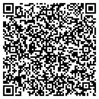 QR-код с контактной информацией организации ГОСТИ
