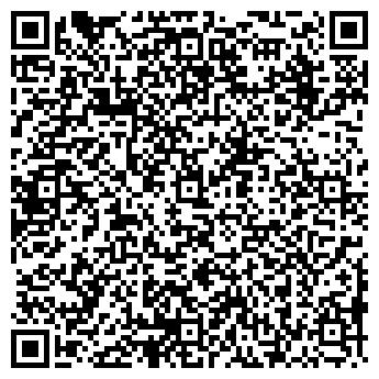 QR-код с контактной информацией организации ДИКИЙ ДЮК ТАВЕРНА