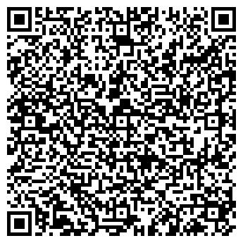 QR-код с контактной информацией организации ИТАЛИЯ БАР-ПИЦЕРИЯ