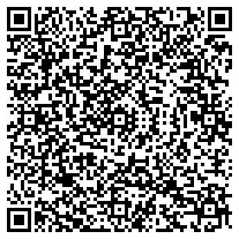 QR-код с контактной информацией организации ЗАВОД ЭТОН ОАО