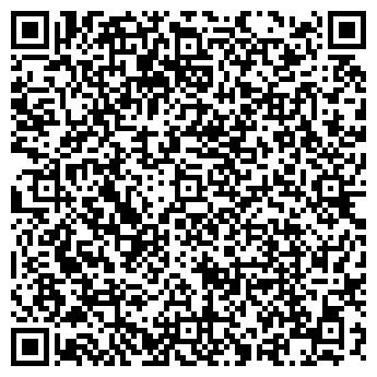 QR-код с контактной информацией организации КАЛИНИНГРАД