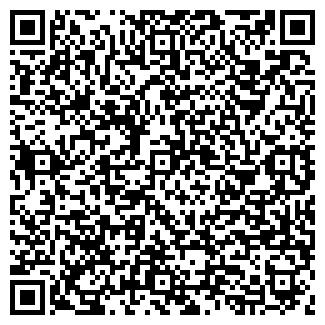 QR-код с контактной информацией организации КРОНПРИНЦ