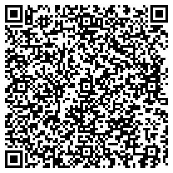 QR-код с контактной информацией организации РАЗГУЛЯЙ БИСТРО