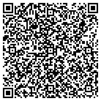 QR-код с контактной информацией организации РАЗГУЛЯЙ ТРАКТИРЪ