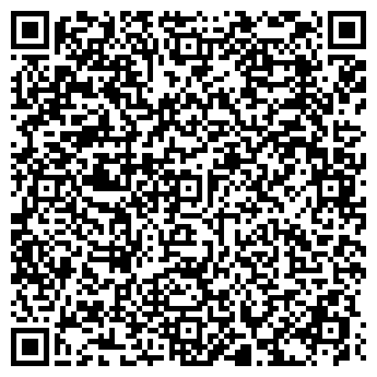 QR-код с контактной информацией организации СОЛНЕЧНЫЙ КАМЕНЬ