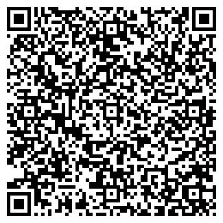 QR-код с контактной информацией организации КНАЙПХОФ