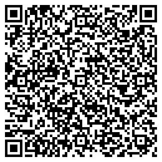 QR-код с контактной информацией организации СТРИП-БАР