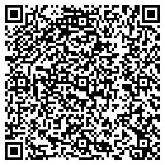 QR-код с контактной информацией организации ЛЕПОТА
