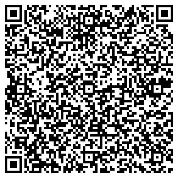 QR-код с контактной информацией организации № 62 ИЗДАТЕЛЬСТВА ЯНТАРНЫЙ СКАЗ