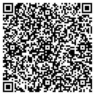 QR-код с контактной информацией организации БУФЕТ