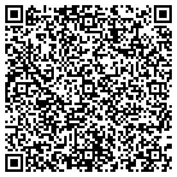 QR-код с контактной информацией организации АКВАРЕЛЬ