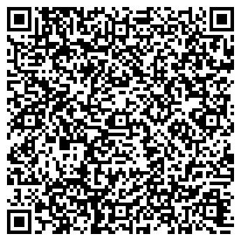 QR-код с контактной информацией организации ВЕЗУВИЙ