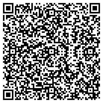 QR-код с контактной информацией организации МИЛЕНА