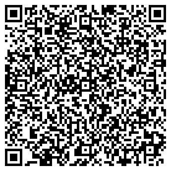 QR-код с контактной информацией организации УНИВЕРСАЛ-ТОРГ ОАО