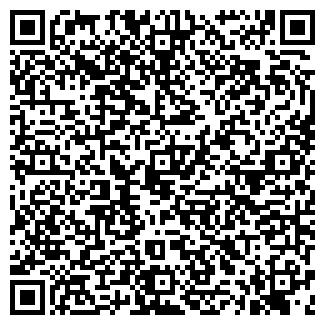 QR-код с контактной информацией организации ПОСЕЙДОН