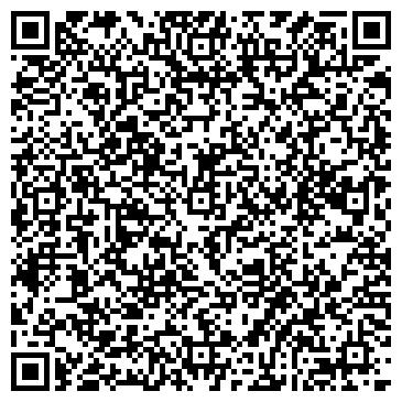 """QR-код с контактной информацией организации Баня и сауна """"Серебряная чаша"""""""