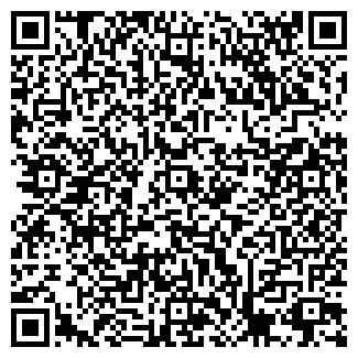 QR-код с контактной информацией организации ИП СТИЛЬ