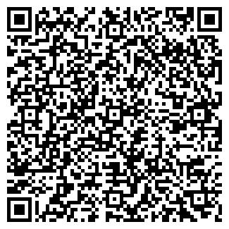 QR-код с контактной информацией организации ИП ЭДЕМ