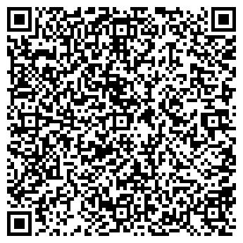QR-код с контактной информацией организации АРЛЕКИНО-КАРАОКЕ