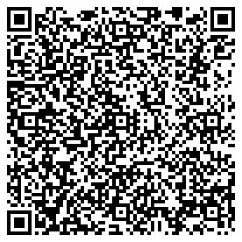 QR-код с контактной информацией организации ВАГОНКА ДИСКОТЕКА