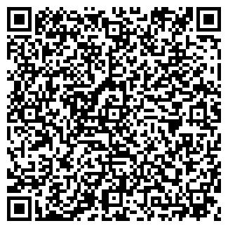 QR-код с контактной информацией организации ДЕНИ-К. В.