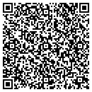 QR-код с контактной информацией организации КВЭЙК