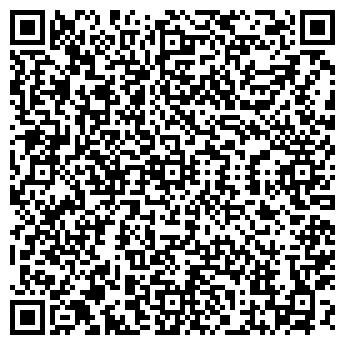 QR-код с контактной информацией организации КУРИ БАБМУК