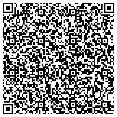 """QR-код с контактной информацией организации ООО """"Дени-трейд"""" МОСКВА КУЛЬТУРНО-ДОСУГОВЫЙ ЦЕНТР"""