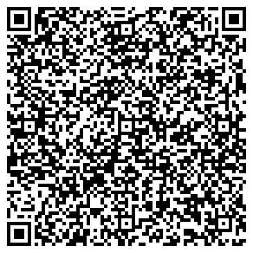 QR-код с контактной информацией организации ОЛЬШТЫН - РАЗВЛЕКАТЕЛЬНЫЙ КОМПЛЕКС