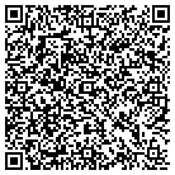 QR-код с контактной информацией организации РЕТРО-КЛУБ КЛЕН