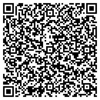 QR-код с контактной информацией организации DEKAMERON