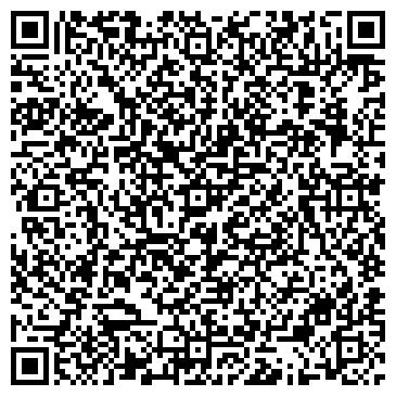 QR-код с контактной информацией организации БИЗОН БИЛЬЯРДНЫЙ КЛУБ