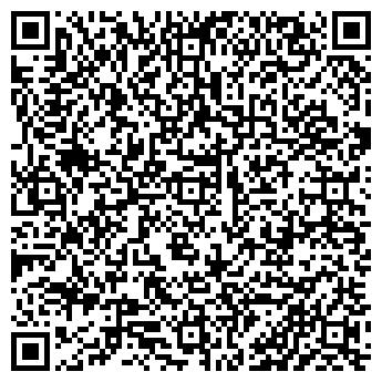QR-код с контактной информацией организации ВАВИЛОН БОУЛИНГ-КЛУБ