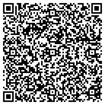 QR-код с контактной информацией организации БУКЕТ СОЛО