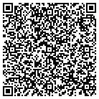 QR-код с контактной информацией организации КАМЕЛИЯ САЛОН ЦВЕТОВ