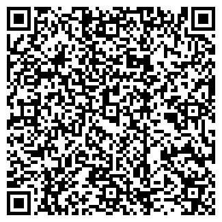 QR-код с контактной информацией организации ПРОТЕЯ