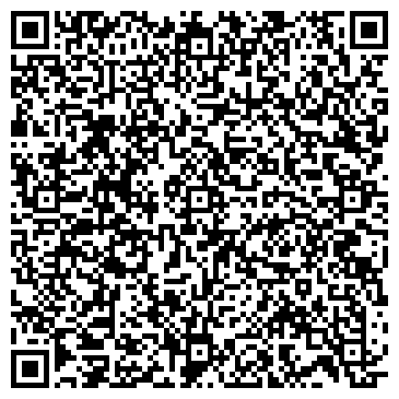 QR-код с контактной информацией организации КАЛИНИНГРАДСКИЙ РЫБАККОЛХОЗСОЮЗ