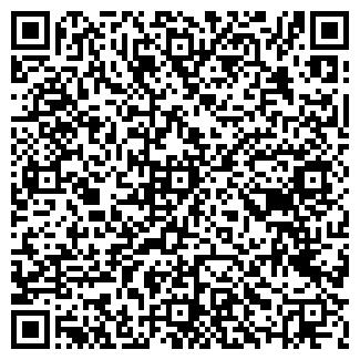 QR-код с контактной информацией организации АГРОВИТ