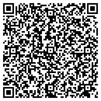 QR-код с контактной информацией организации БАЛТ РПК