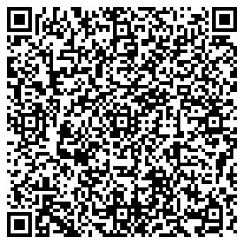QR-код с контактной информацией организации БАЛТРАСТКОМ