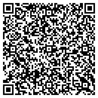 QR-код с контактной информацией организации ЗУБКОВА