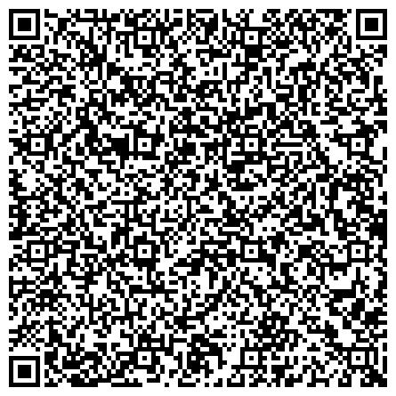 QR-код с контактной информацией организации КАРТОФЕЛЕВОДСТВА КАЛИНИНГРАДСКИЙ НАУЧНО-ИССЛЕДОВАТЕЛЬСКИЙ ИНСТИТУТ (РУБЕКАРТ (РУССКО-БЕЛОРУССКИЙ КАРТОФЕЛЬ)
