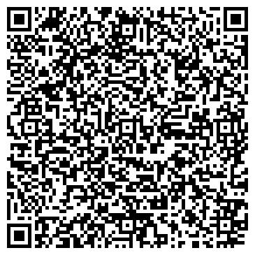 QR-код с контактной информацией организации КАЛИНИНГРАДСКИЙ РЫБОКОНСЕРВНЫЙ КОМБИНАТ, ООО