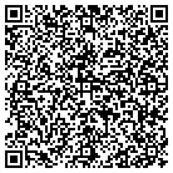 QR-код с контактной информацией организации ГАЛА ТОРГОВАЯ ФИРМА