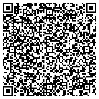 QR-код с контактной информацией организации ГАЛЕРА ПЛЮС